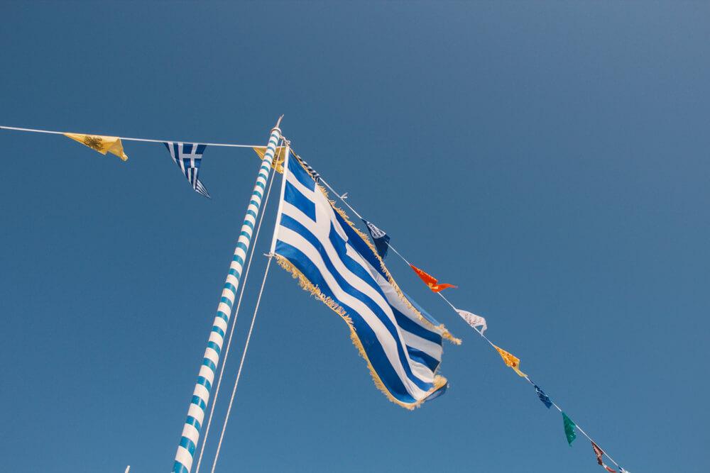 Santorini flag